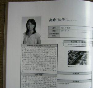 データブック2